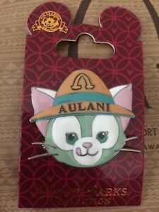 Disney-Aulani-Pin-2018-Gelatoni-Cat-Hawaii-Exclusive-Newly-Released