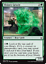 MTG-War-of-Spark-WAR-All-Cards-001-to-264 thumbnail 184