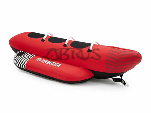 Genuine Yamaha Red Inflatable Towable Shuttle