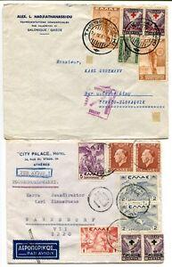 Grecia 1937-1943 cartas Lupo + censura en la CSSR sudetengau (j1118b