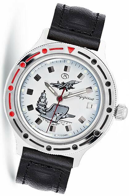 Russian watch VOSTOK Komandirskie mechanical automatic - 921261
