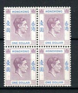 Hong-Kong-1938-1-dull-lilac-and-blue-chalk-surfaced-paper-MNH-block-of-4