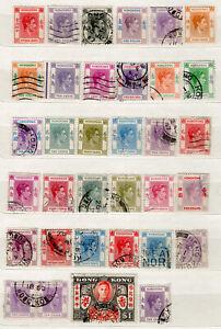 I-B-Hong-Kong-Postal-King-George-VI-Collection