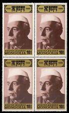 MONGOLIA 1989-J.L. Nehru-Block of 4-MNH