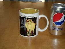 CHINESE: YEAR OF THE OX,1949-1961-1973-1985-1997-2009-2021 YEARS, Coffee Cup