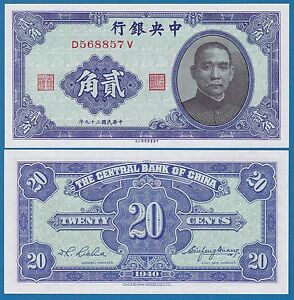China 20 Cents P 227 1940 UNC Low Shipping Combine FREE Central Bank of P-227a