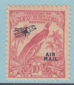 NEW-GUINEA-C42-MINT-NEVER-HINGED-OG-NO-FAULTS-EXTRA-FINE