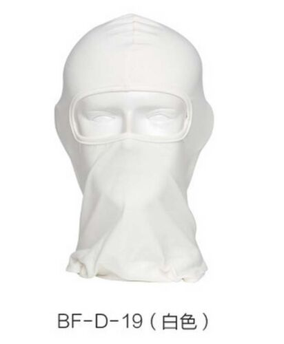 Full Face Mask Neck Protecting lycra Balaclava Motorcycle Cycling Ski dust-proof