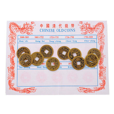 10x Feng Shui Chinese Fortune Dragon Coin Oriental Emperor Qing Money Set Hot
