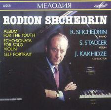 CD Shchedrin-album for the youth, ECHO Sonata, Self Portrait, Melodiya