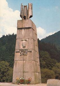 AK, Jabłonki, Pomnik Generała Karola Swierczewskiego, Denkmal, 1977