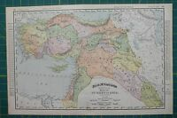 Turkey Vintage Original 1895 Rand McNally World Atlas Map Lot