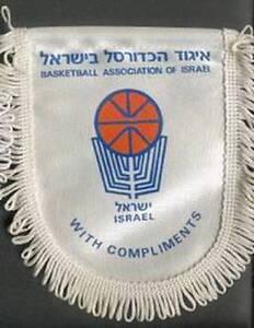 Aggressive Israel Basketball Federation Small Pennant #1 14x15cm Fan Apparel & Souvenirs
