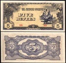 Japanese Government 5 Rupee (Burma)  二战日本侵占缅甸和云南滇西时期发行的军票5卢比