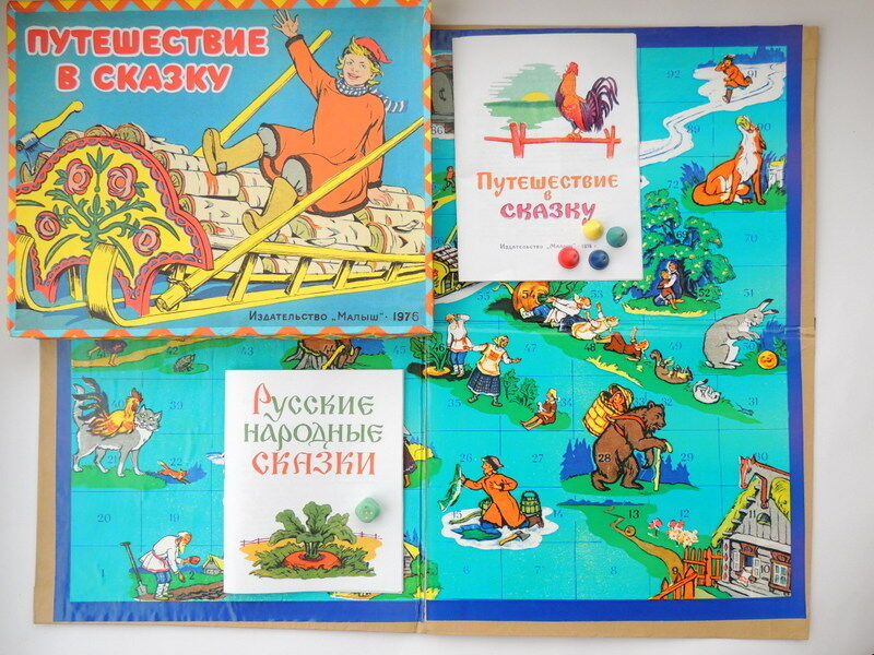 Russian Folk Tales Vintage Soviet Game Table Board Fun Family Christmas Gift