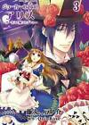 Alice in the Country of Joker: Vol 3: Circus and Liars Game by QuinRose (Paperback, 2013)