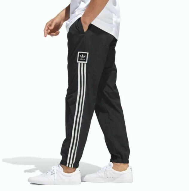 adidas originals utility sweat pants men's