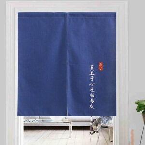 Feng-Shui-Cotton-Linen-Print-Door-Curtain-Japanese-Noren-Doorway-Hallway-Vintage