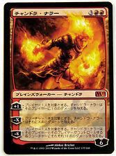 MTG magic cards 1x x1 NM-Mint, Japanese Chandra Nalaar Magic 2011
