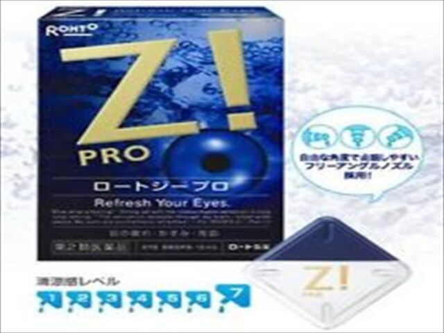 Rohto Z! PRO EYE DROPS refresh your eyes JAPANESE EYEDROPS X 1 Pack 12ml F/S