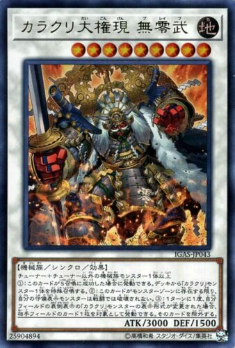 "Yu-Gi-Oh Japanese IGAS-JP043 Karakuri Daigongen mdl 00X /""Bureibu/"" Ultra Rare"