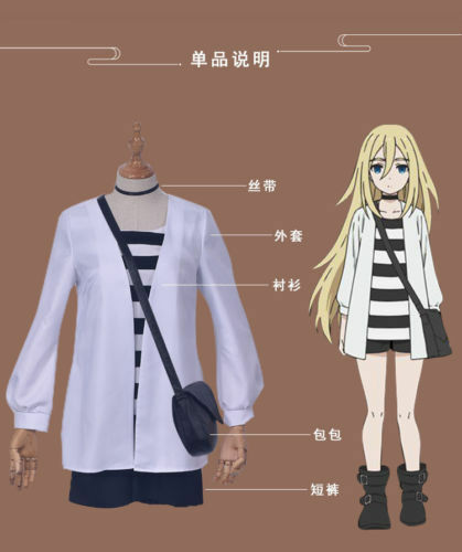 Anime Angels of Death Ray Rachel·Gardner Daily Clothes Full Set Cos Costume#YW