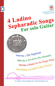 4-Ladino-Sepharadic-Songs-for-solo-Guitar-PDF