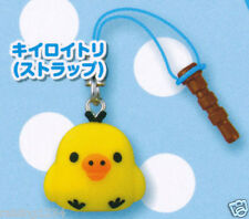 KORO Rilakkuma Relax Bear Earphone Jack Figure Accessory (Kiiroitori) iPhone