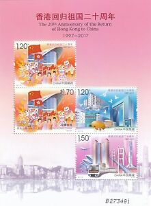 Hong Kong China 2017 The 20th Anniv of the Return of HK to China MS HK151287