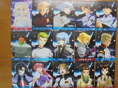 BANDAI Gundam Seed Heroines 4 Aisya OU Anime Manga