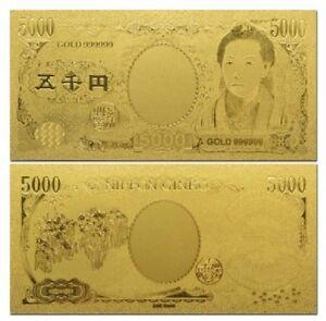 P-105b 2004 5000 Yen ND Japan UNC