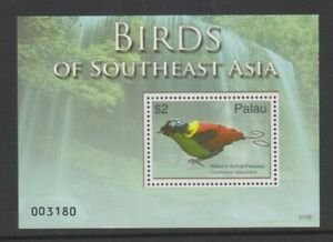 Palau - 2007, Birds of South East Asia sheet - MNH - SG MS2290