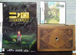 Nintendo-DS-Ni-no-Kuni-w-book-Japan-NDS