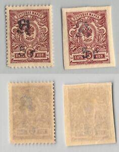 Armenia 🇦🇲 1919 SC 136, 136a mint. g2181