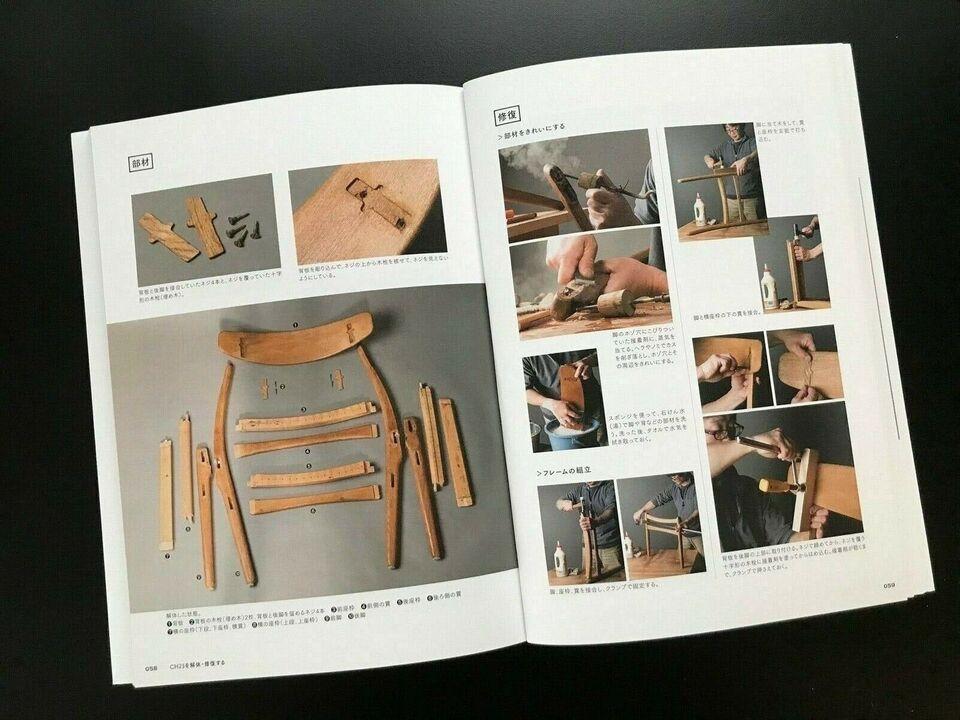 Anden arkitekt, Udgivet 2020, Fagbog