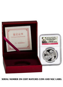 Show Panda Berlin World Money Fair 2016 China 1 oz Proof Silver NGC PF69 UC Excl