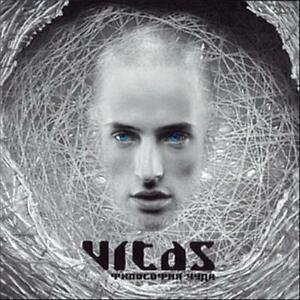 CD-VITAS-Philosophy-of-Miracle-Filosophiya-chuda-original-new-amp-sealed