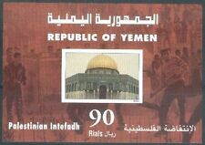 Yemen Republic 2002 ** Bl.30 Intifada Felsendom Dome of the Rock Jerusalem