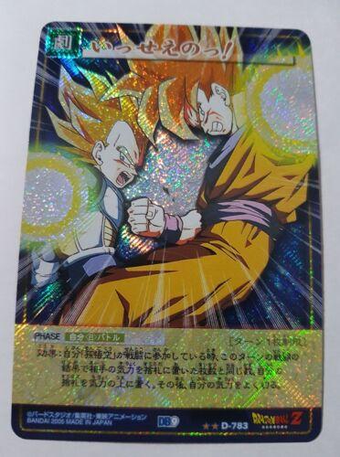 Version Booster Carte Dragon Ball Z DBZ Card Game Part 9 #D-783 Prisme