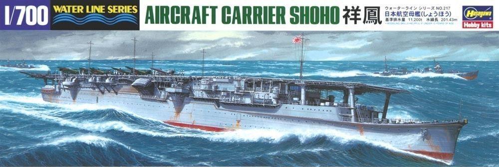 Aircraft Carrier Shoho Hasegawa Kit 1 700 HGS217