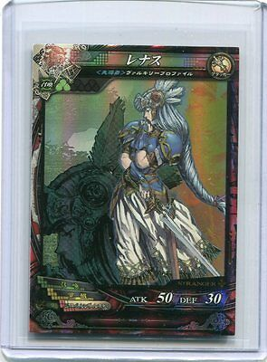 """LORD OF VERMILLION JAPANESE Card FOIL ST """"Lenneth"""" from The Valkyrie Profile"""