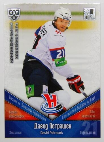 2011-12 KHL Sibir Novosibirsk Plata elegir una tarjeta de jugador