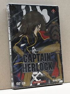 CAPTAIN-HERLOCK-1-dvd-shin-vision-exa-special-edition-space-pirate