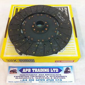 FORD-5000-5610S-6600-6610-6700-7000-7600-VAPORMATIC-CLUTCH-DRIVE-PLATE-VPG2010