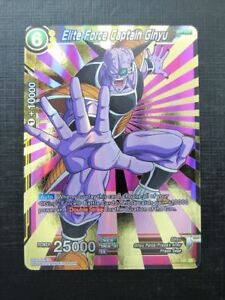 Elite-Force-Captain-Ginyu-SR-Foil-Dragonball-Super-Card-1J90