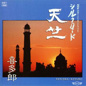 Kitaro ?– Ten Jiku - Silk Road IV (JAPAN CD - Sound Design Records ?– 3142-1)