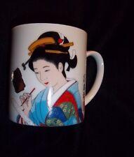 Geisha Girl Kimono Mug Japanese Kafuh Japan Gold Foil Label Painting Caligraphy