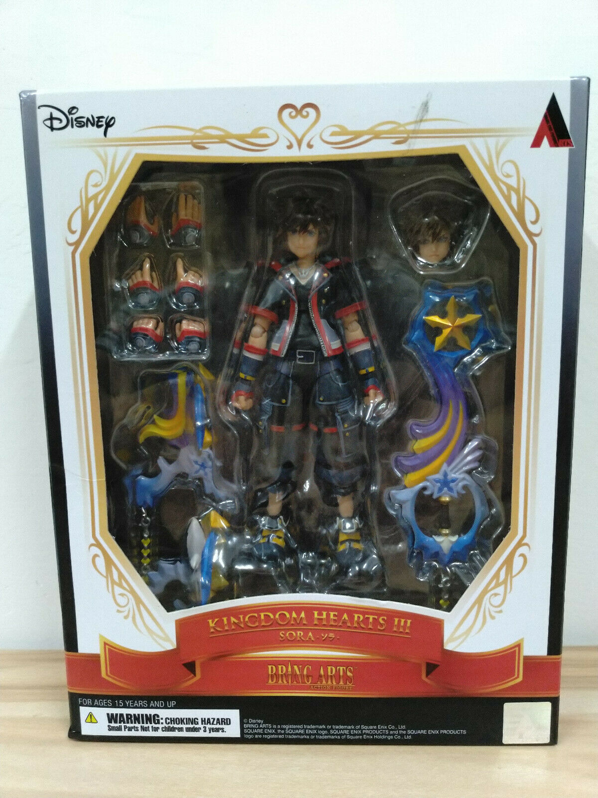 Official Square Enix Kingdom Hearts III Bring Arts Sora Action Figure