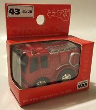 Takara Choro Q #43  Firetruck Fire Engine  (In Stock USA)