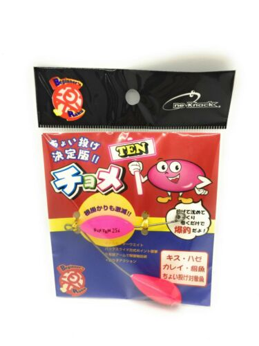 Chomethen BCYT-25 25g Pink fish sinker Made in Japan Ship from US
